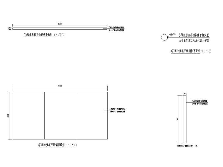 商业中心室外景观设计施工图2020年_3