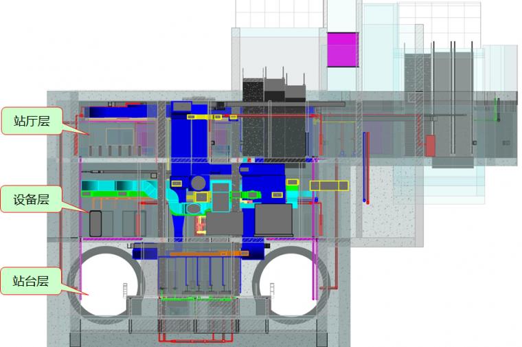 BIM工程协同之地铁站项目_17