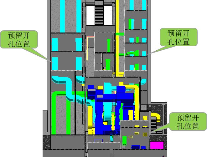 BIM工程协同之地铁站项目_5