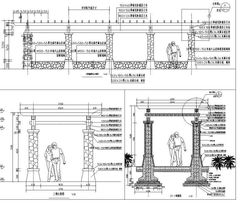 城市道路景观提升改造工程图纸含招标文件_5