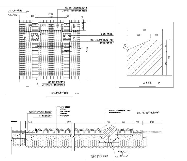 城市道路景观提升改造工程图纸含招标文件_13