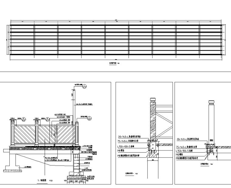 城市道路景观提升改造工程图纸含招标文件_11
