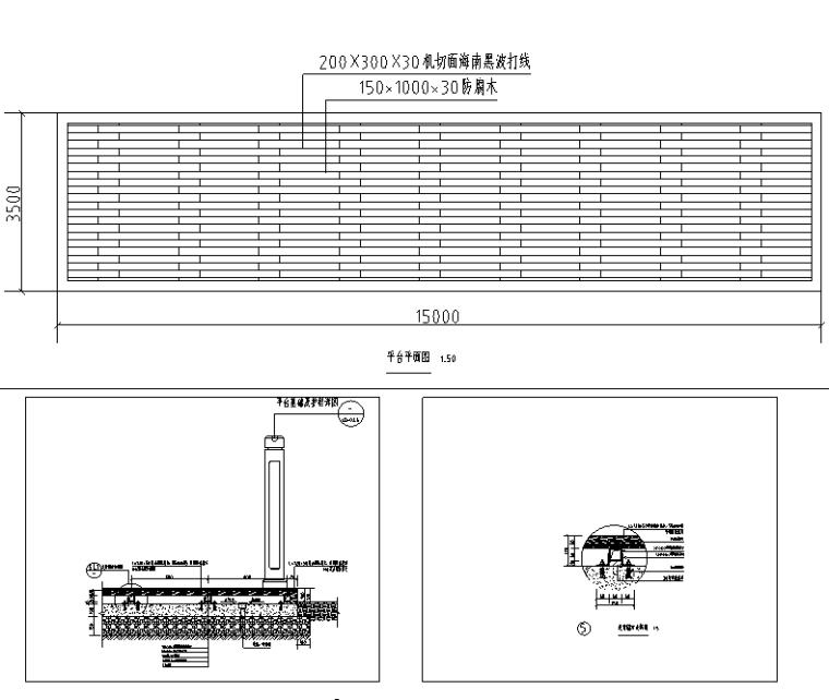 城市道路景观提升改造工程图纸含招标文件_9