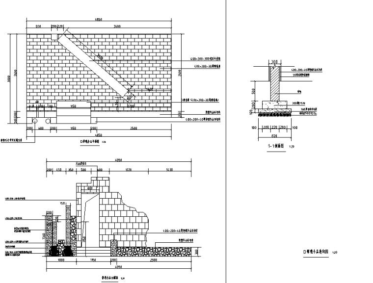 城市道路景观提升改造工程图纸含招标文件_7