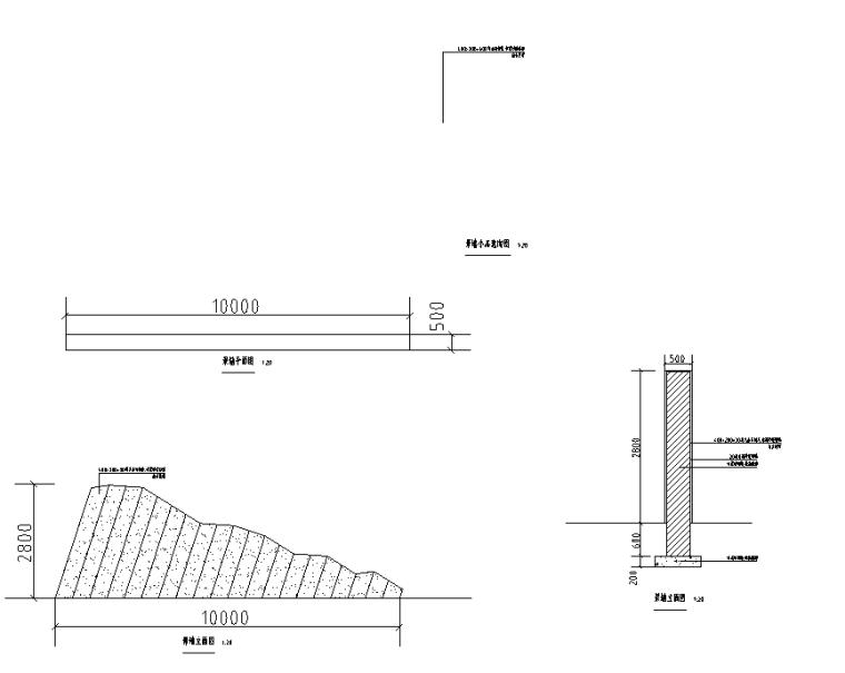 城市道路景观提升改造工程图纸含招标文件_8