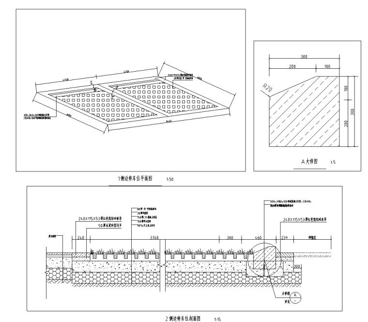 城市道路景观提升改造工程图纸含招标文件_12