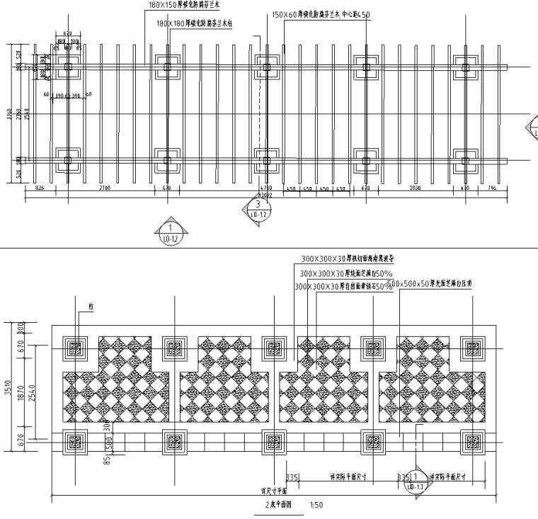 城市道路景观提升改造工程图纸含招标文件_4
