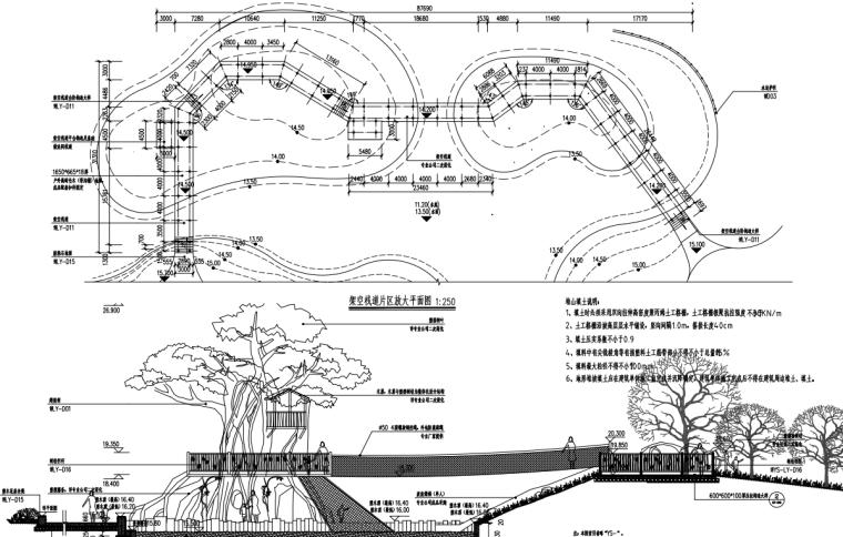 [广东]现代风儿童公园园林工程施工图设计_5
