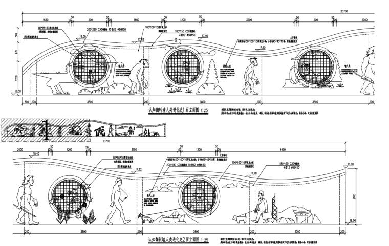 [广东]现代风儿童公园园林工程施工图设计_9