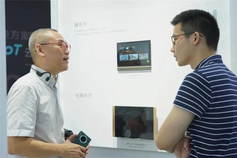 GVS广州建博会全回顾:有料,有得聊-臻系列智能触控屏Z10