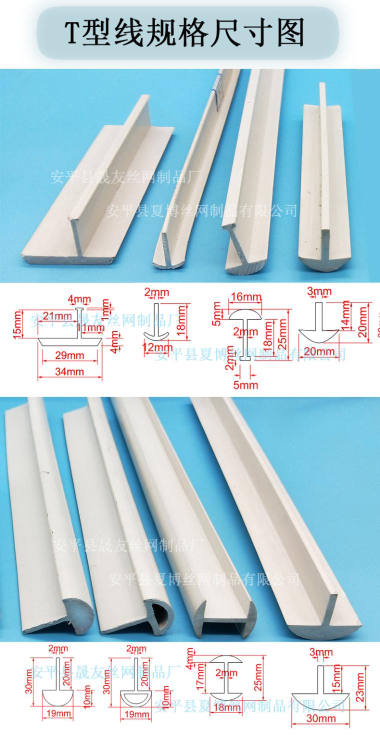 混凝土倒圆角施工方式倒角条施工图明缝条_3