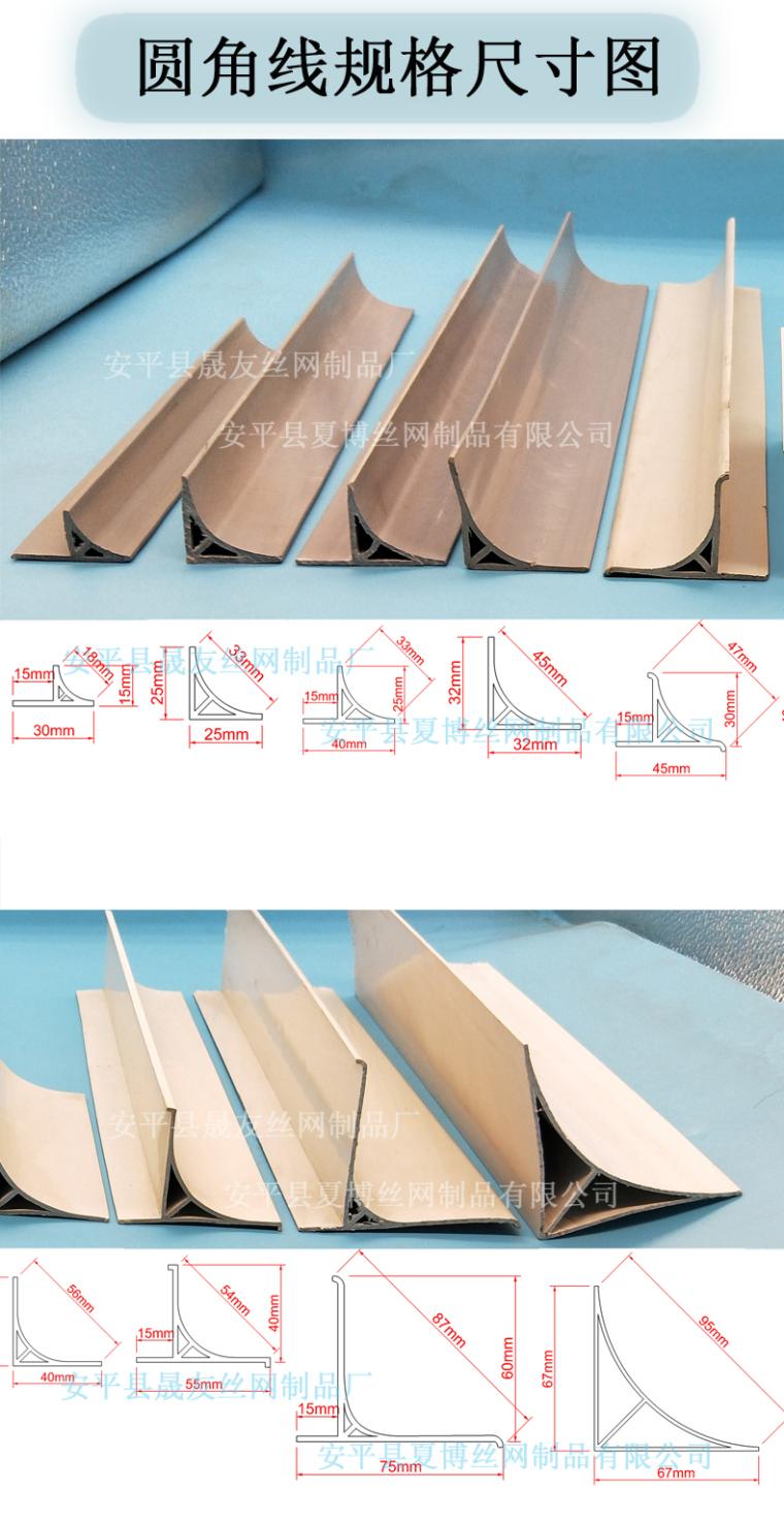 混凝土倒圆角施工方式倒角条施工图明缝条_4