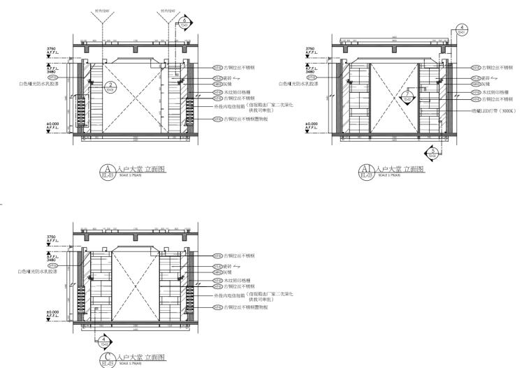 [浙江]样板间公区大堂部分装修施工图设计_8