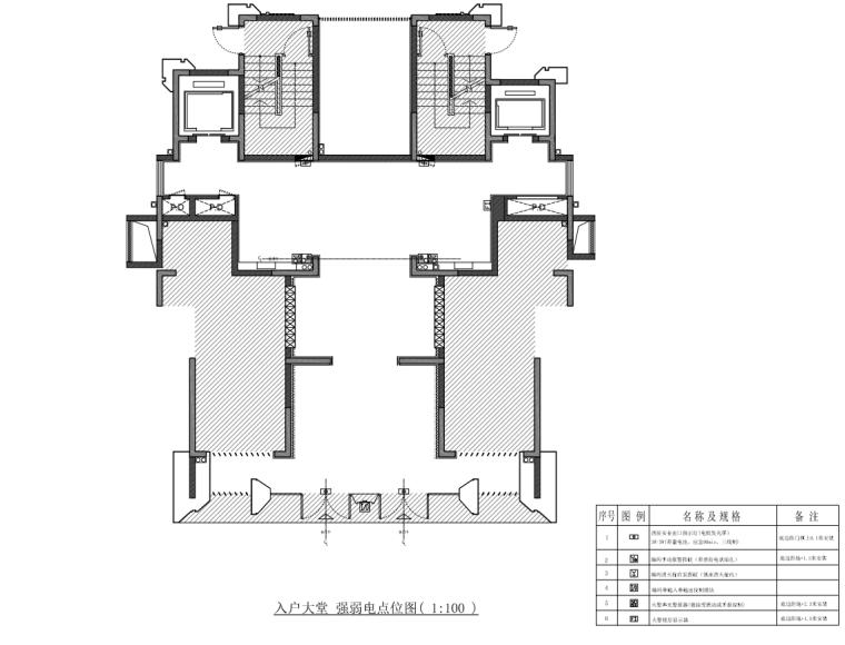 [浙江]样板间公区大堂部分装修施工图设计_9