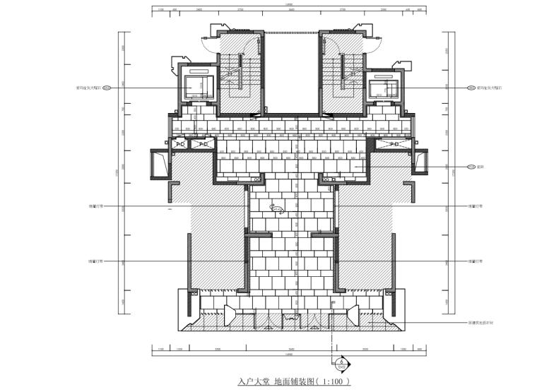 [浙江]样板间公区大堂部分装修施工图设计_5