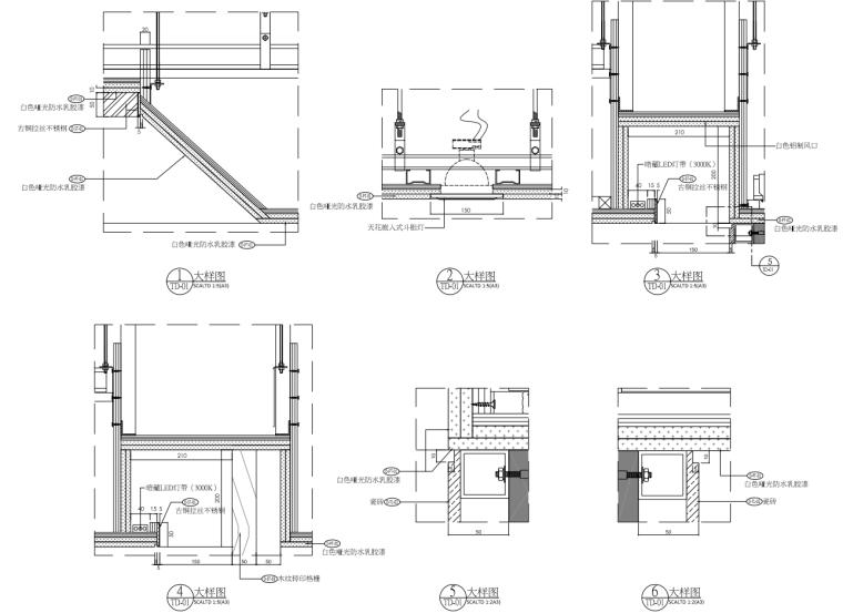 [浙江]样板间公区大堂部分装修施工图设计_2