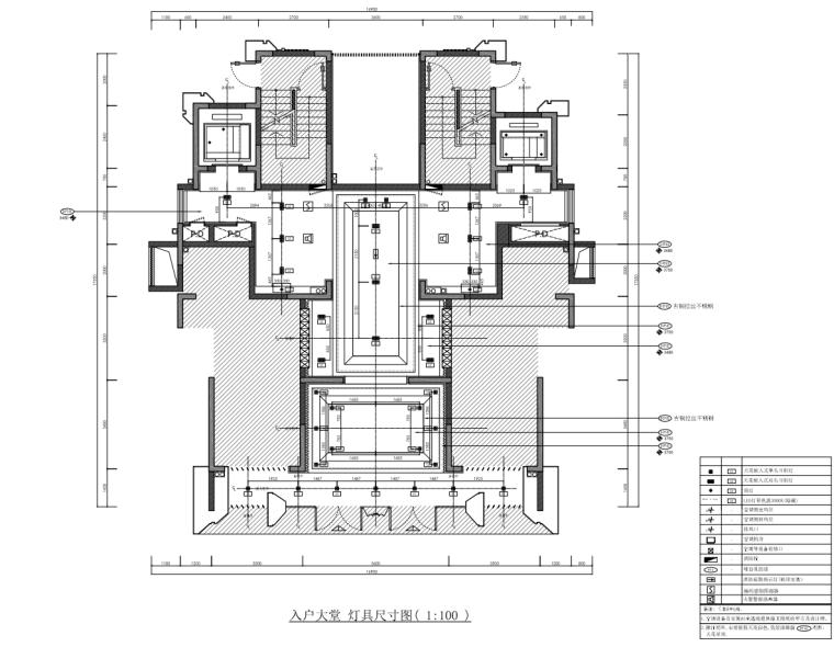[浙江]样板间公区大堂部分装修施工图设计_4