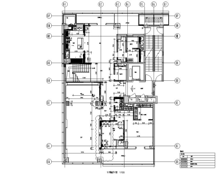 公共区兼售楼处+交楼标准展示样板房施工图_5