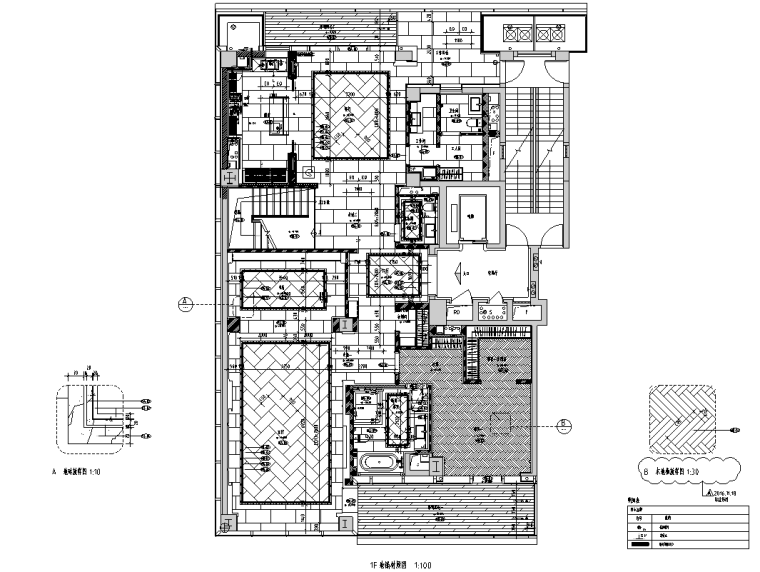公共区兼售楼处+交楼标准展示样板房施工图_4