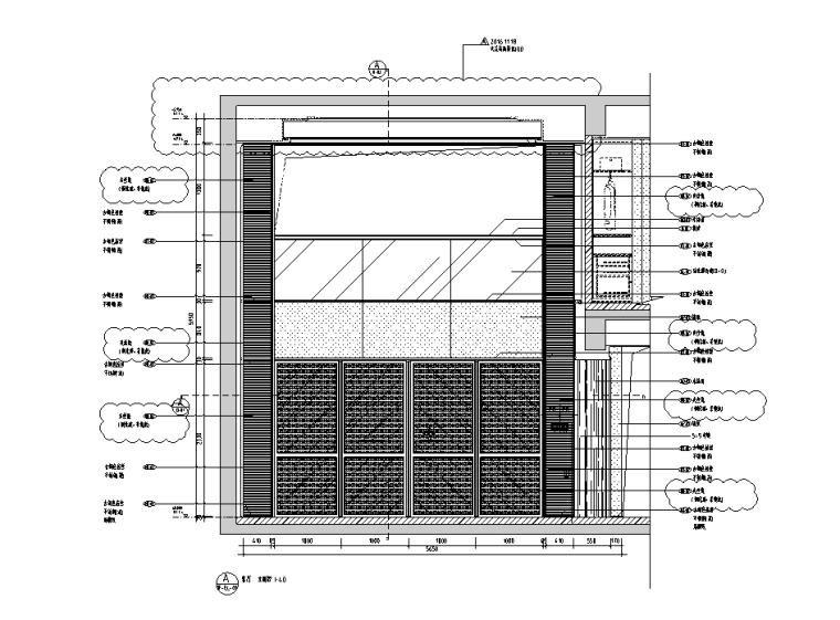 公共区兼售楼处+交楼标准展示样板房施工图_7