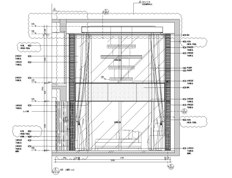 公共区兼售楼处+交楼标准展示样板房施工图_6