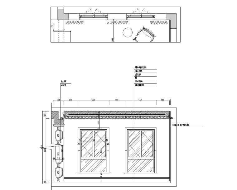 [浙江]混搭风格300M²别墅装修施工图+水电图_9