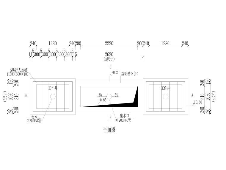 [贵州]棚户区改造项目供电规划施工图_4