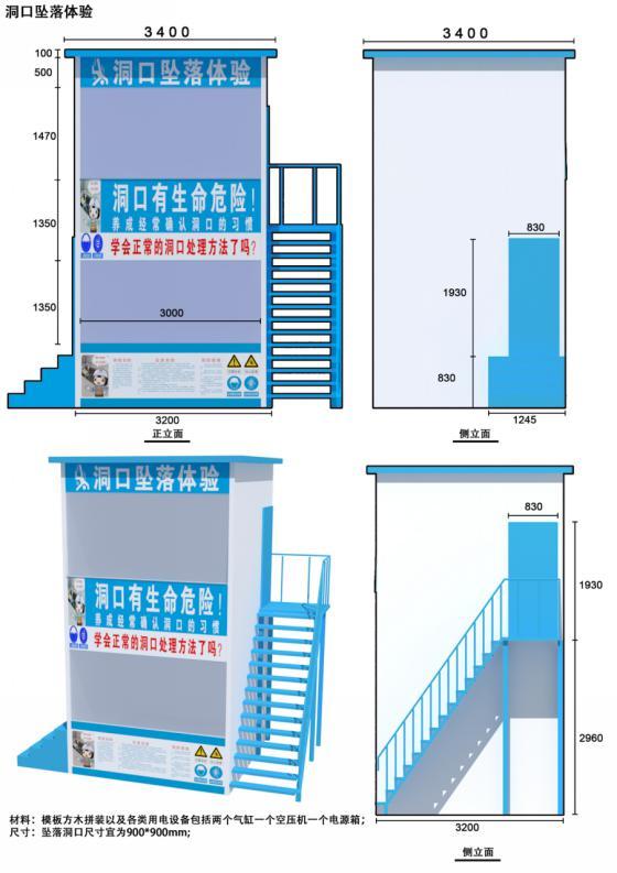 商办楼地下车库项目BIM综合应用_65