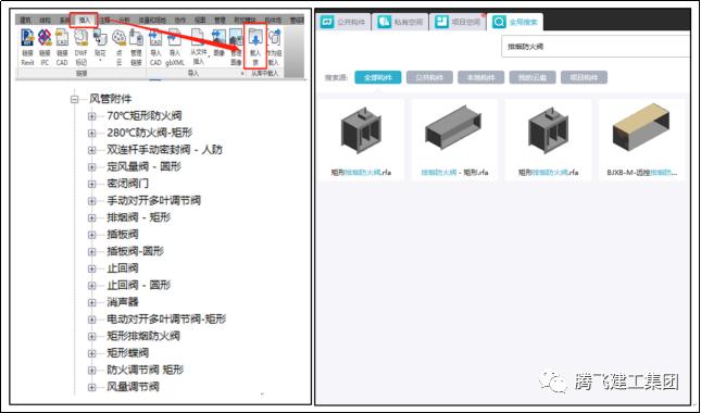 机电安装BIM应用系列分享_7