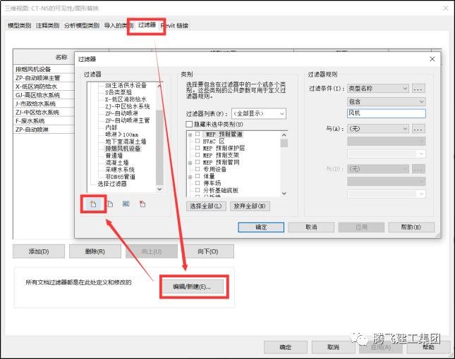 机电安装BIM应用系列分享_8