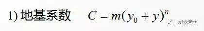 抗滑桩类型、设计及计算,这样讲解容易多了_11