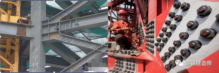 钢梁、拱桥施工要求图文介绍_6