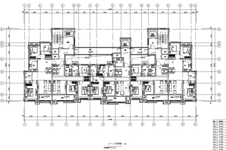 [河北]16套剪力墙结构住宅户型图2019_4