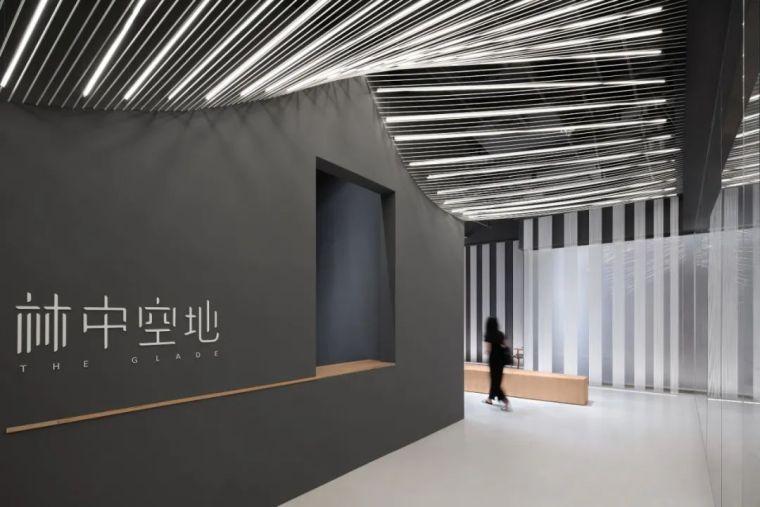 重庆林中空地复合书店_3