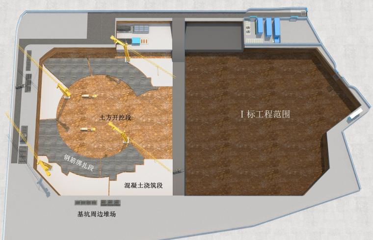[深圳]医院项目施工总承包技术Ⅱ标2020_2