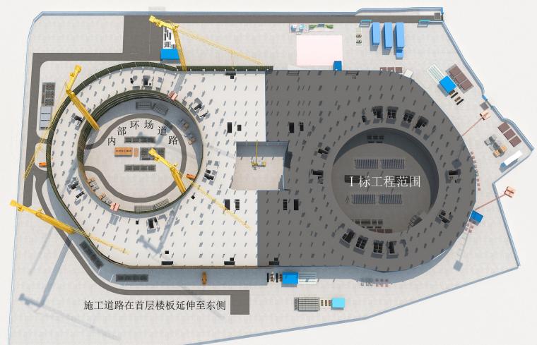 [深圳]医院项目施工总承包技术Ⅱ标2020_5