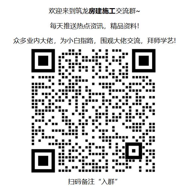 [深圳]人民医院施工总承包技术Ⅰ标2019_1