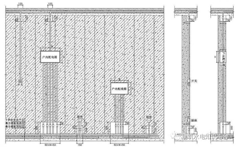 装配式建筑电气管线预留预埋方法_2