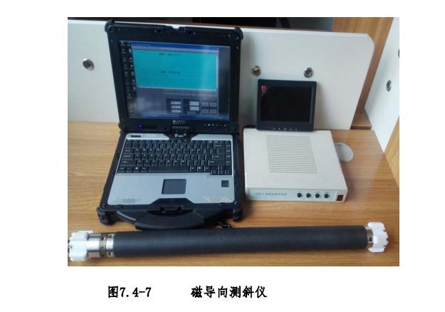 [浙江]抽水蓄能电站投标文件技术部分1380p_3