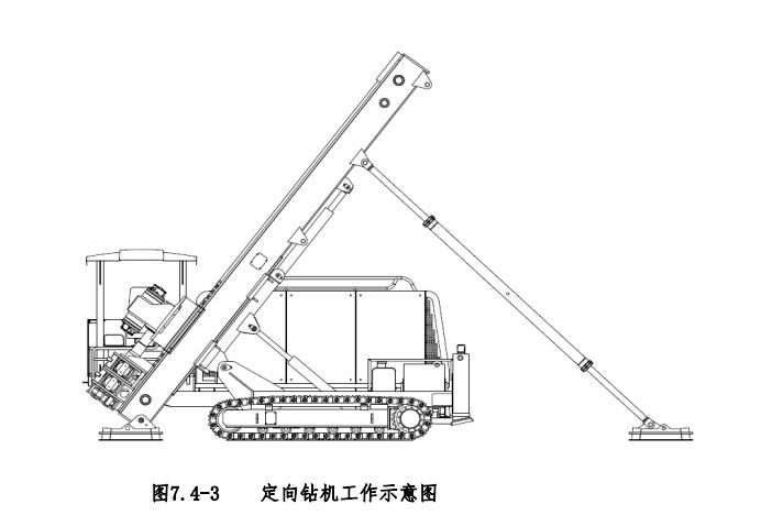 [浙江]抽水蓄能电站投标文件技术部分1380p_4