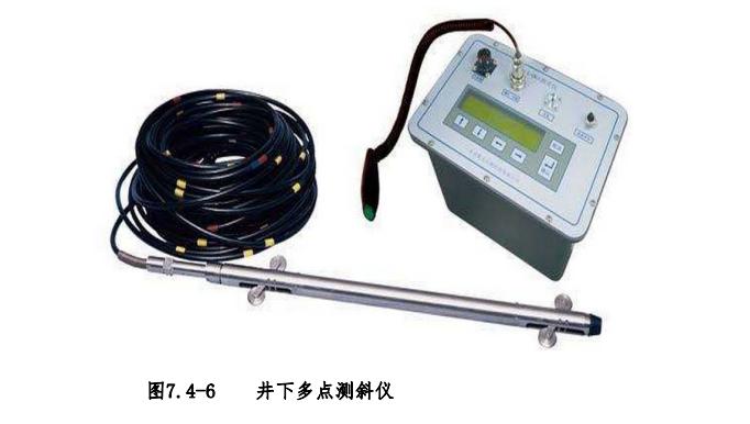 [浙江]抽水蓄能电站投标文件技术部分1380p_2
