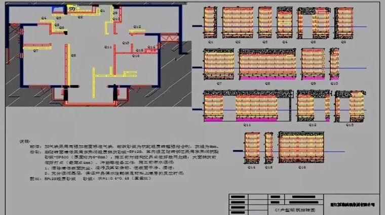 砌筑工程如何精细化施工?高精砌块工艺示例_3