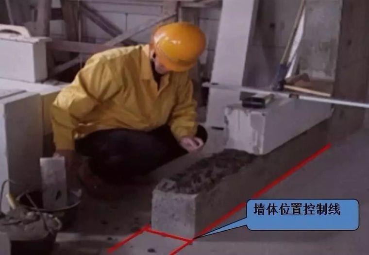 砌筑工程如何精细化施工?高精砌块工艺示例_5