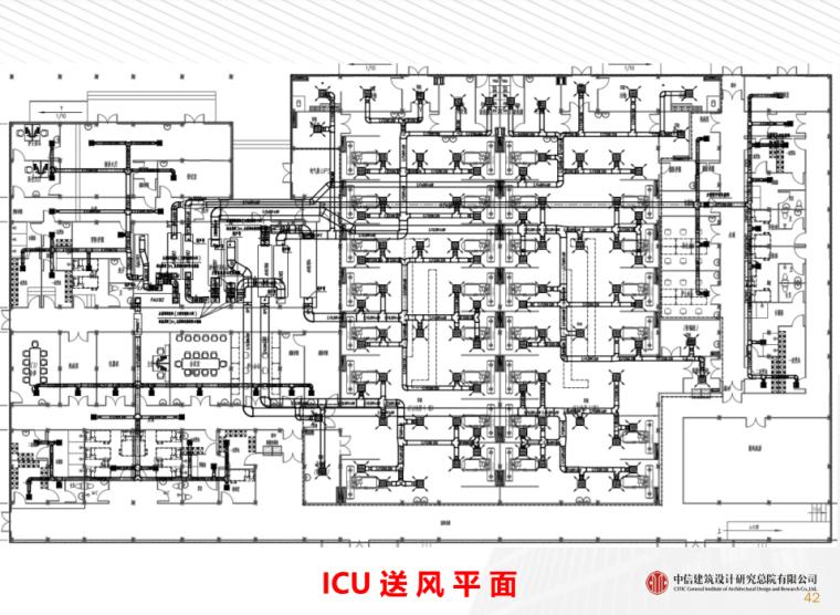 湖北火神山医院暖通设计与总结(PDF+64P)_2