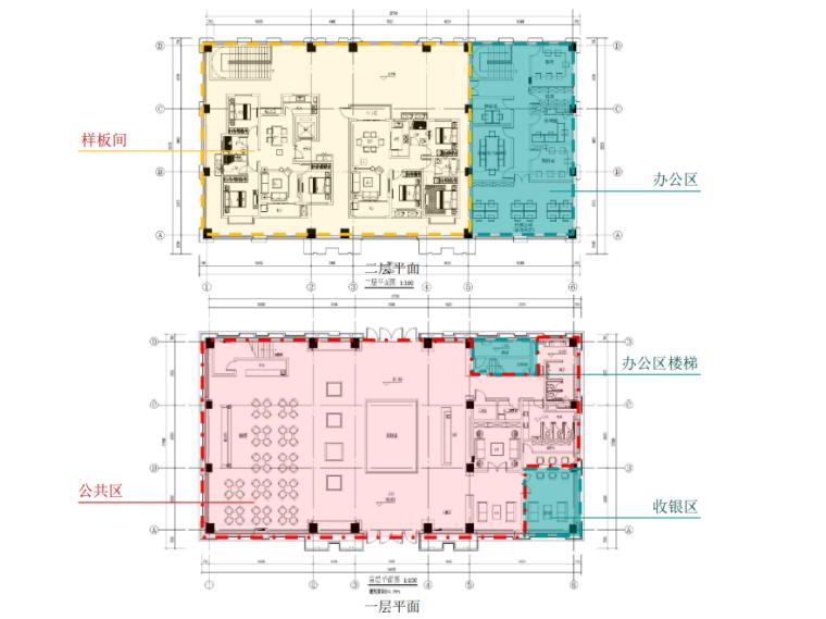 [名企]快速建造标准化指引2018(204P+PDF)_8