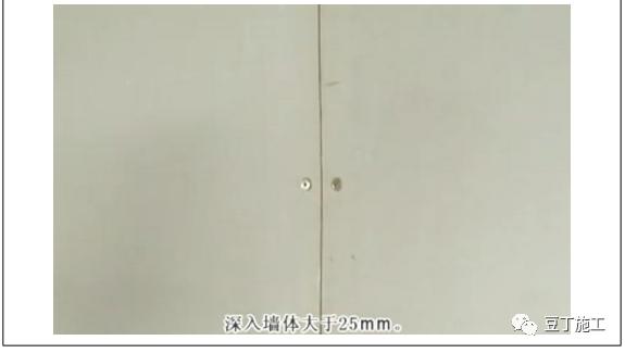 外墙保温工程施工工艺手册,这五类都教给你_49