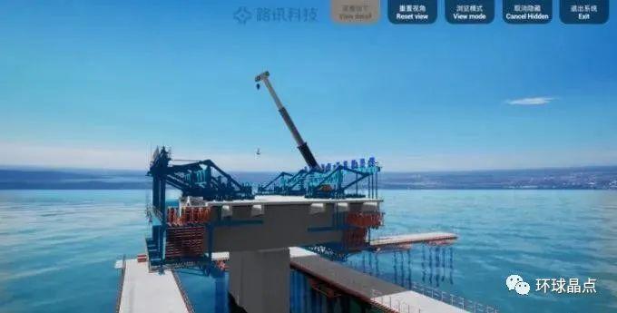 香海大桥BIM技术协同应用_5