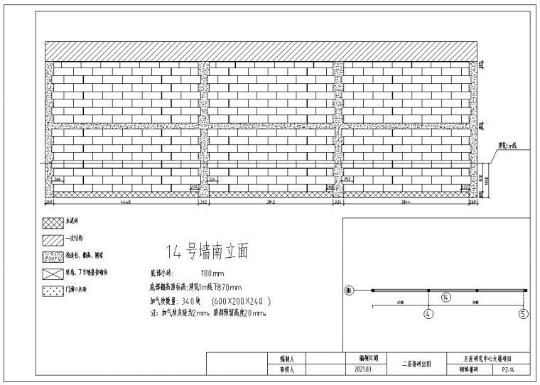 巨匠建设集团研究中心大楼BIM应用介绍_19
