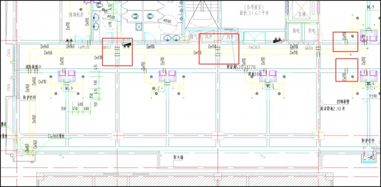 巨匠建设集团研究中心大楼BIM应用介绍_26