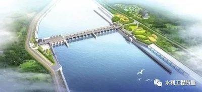 水利工程建设项目验收《总则》_1